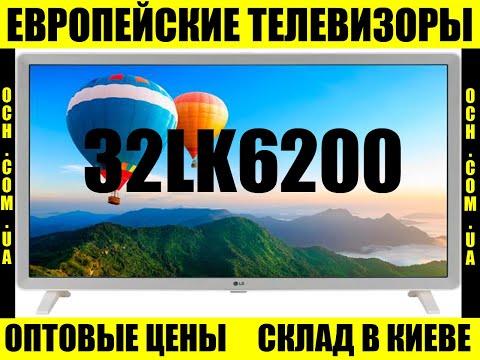 Обзор телевизора LG 32lk6200, характеристики телевізора, опис (какой телевизор купить...? ) выбор тв