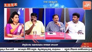 Debate on AP Politics | YS Jagan Vs Chandrababu | AP Assembly 2019 | YSRCP Vs TDP