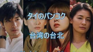 【関連動画】 Paravi:初のオリジナルドラマは3局で放送 水川あさみ、三...
