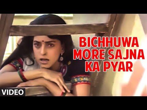 Bichhuwa More Sajna Ka Pyar Full song   Radha Ka Sangam