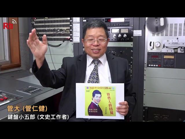 男性演唱的布袋戲日文歌曲|那些年我們一起唱的歌#17《世界大國民》