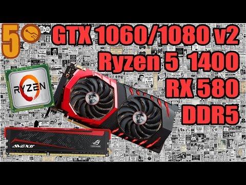 DDR5, Ryzen 5 1400 vs i5 7400, GTX 1060/80 mejoradas, RX 580 - Noticias de la semana 5