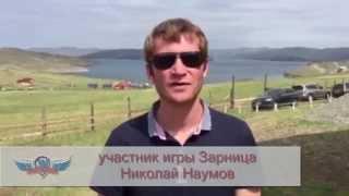 Участник игры Зарница Николай Наумов