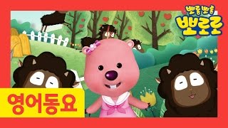 [Pororo Nursery Rhymes] #06 Baa Baa Black Sheep