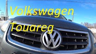 Volkswagen Touareg 3,2 литра бензин.  Тест Драйв Обзор.