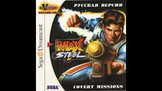 Ivan4ik - Max Steel: Covert Missions. Part 1 (Dreamcast)