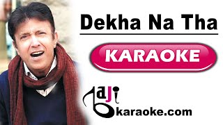 Dekha Na Tha Kabhi Humne - Version 2 - Video Karaoke - Alamgir - by Baji Karaoke