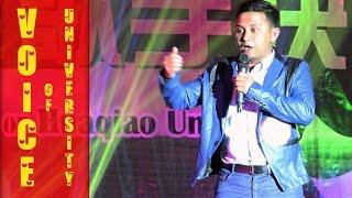 Lagu You Raise Me Up - Final Voice of Huaqiao University, Xiamen, China。 (华侨大学)