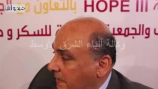 بالفيديو : نصائح للوقايه من أمراض القلب والشرايين