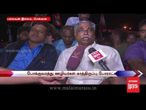 7 மணி செய்திகள் | 7'o clock news : 15/12/2017