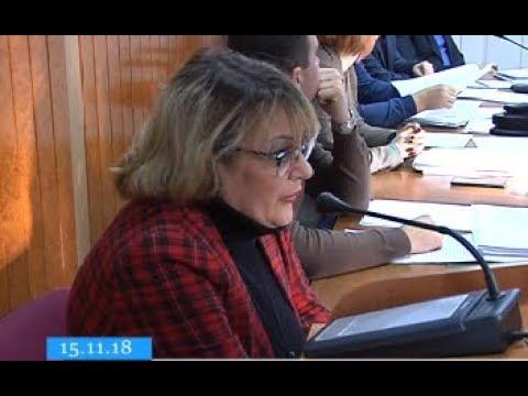 ТРК ВіККА: У Черкасах планують громадсько обговорити проект бюджету 2019 року