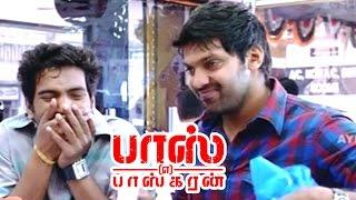 Boss Engira Baskaran Tamil Movie | Scenes | Arya Gifts Mobile phone To Nayanthara | Arya, Nayanthara