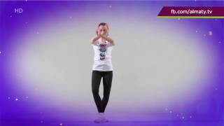 Казахский танец «Камажай». Как научиться танцевать?