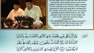 Tadarus Al Quran Ep 11