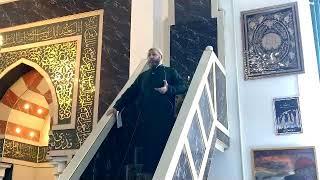 Шейх Хамзат Чумаков / не выбрасывайте шкуры и другие части тела животных после жертвоприношения.