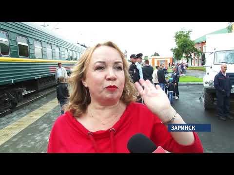 В Заринске открыли новую станцию, которая не видела ремонта несколько десятков лет