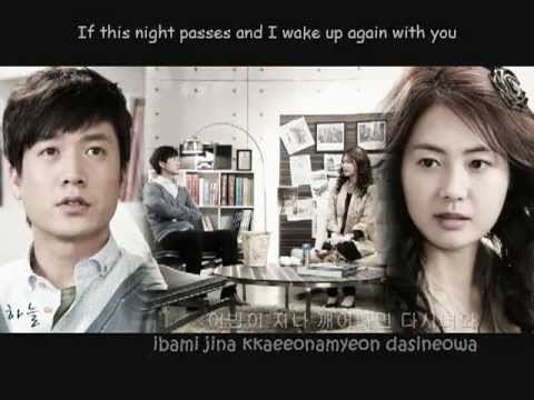 49 Days OST ~ There Was Nothing - Jung Yeop (Brown Eyed Soul) [ENG/ROM sub]