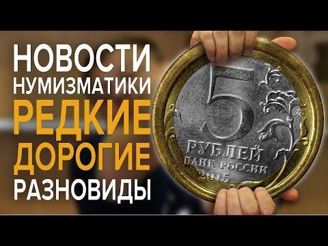 Золотые и Серебряные монеты РСФСР и СССР, купить