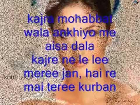 Karaoke Kajra Mohabbatwala