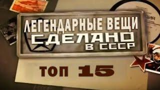 видео ГИРИ ПРОТИВОРЕЧИЙ