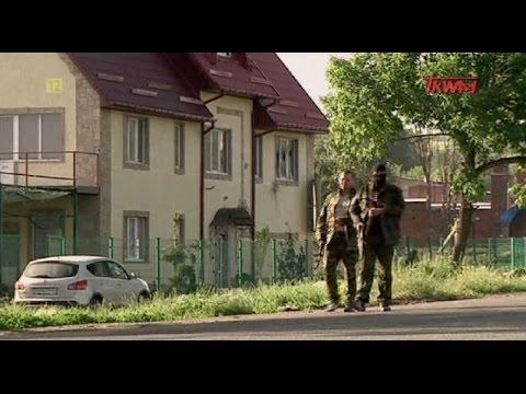 Reportaż. Ukraina jakiej nie znamy cz 1