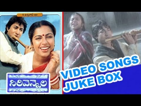 Sirivennela Video Songs Juke Box | Sarvadaman Banerjee | Suhasini | Moon Moon Sen