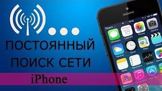 видео Китайский Iphone 5 S,  не видет симку