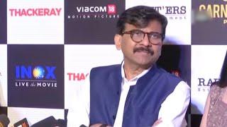 Congress will get benefit from Priyanka Gandhi's entry into politics: Sanjay Raut