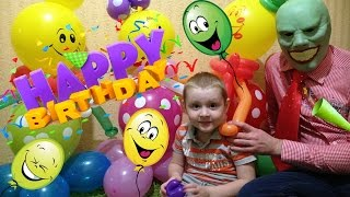 VLOG Тимур. Делаем клоунов из воздушных шаров на День рождения Тимура.