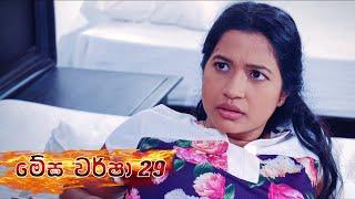 Megha Warsha   Episode 29 - (2021-04-15)   ITN Thumbnail