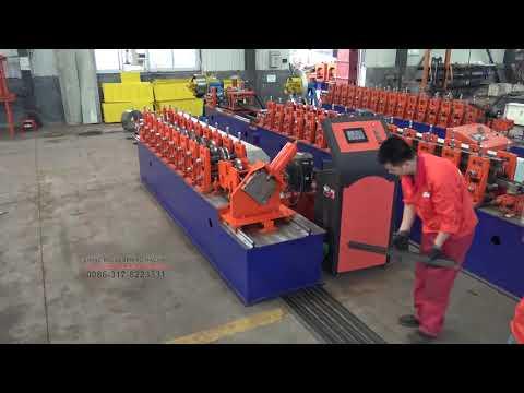 U profile door guide rail roll forming machine