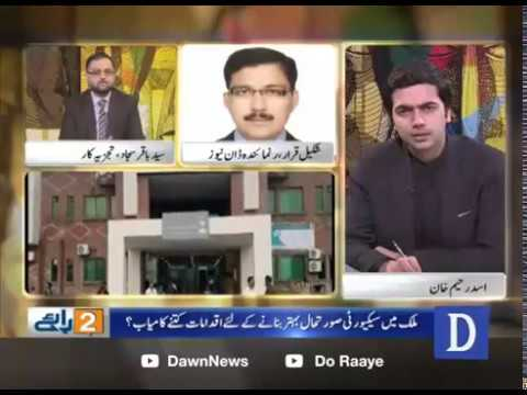 Do Raaye - 06 May, 2018 - Dawn News