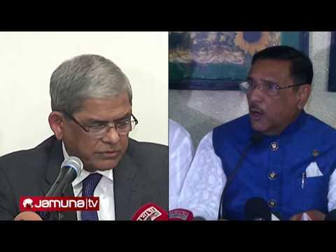 New Year (2017) Politics of Bangladesh : Jamuna TV : Alamgir Swapan 311216