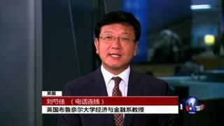 VOA连线: IMF紧急预警:中国面临严重债务问题 Mp3