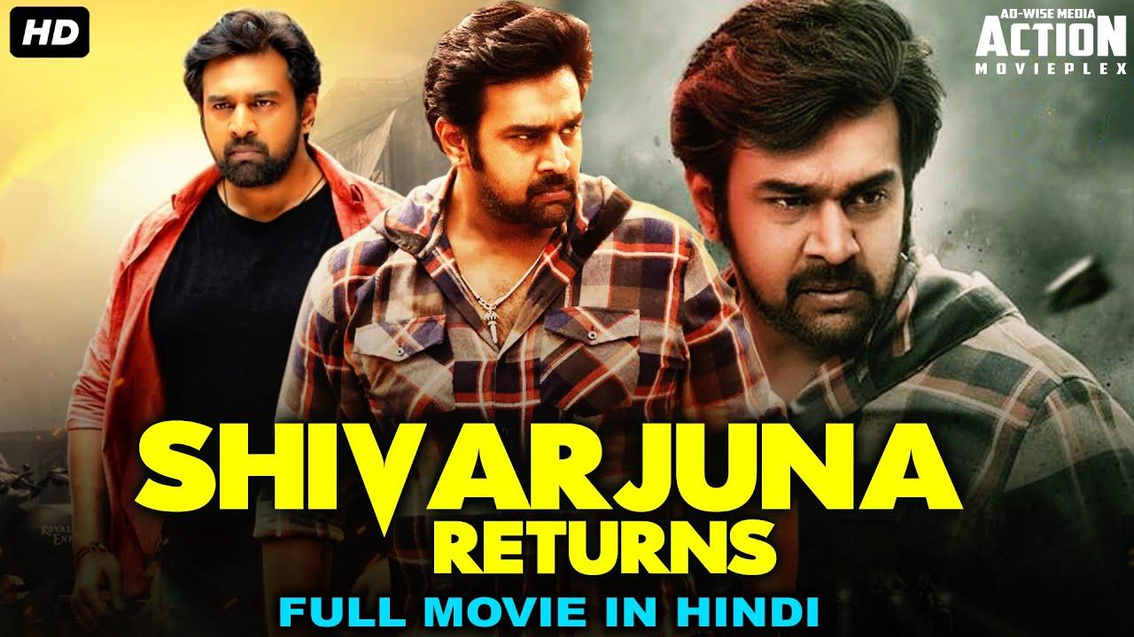 Download Chiranjivi Sraja's SHIVARJUNA RETUNS Hindi Dubbed Movie   Hindi Dubbed Full Action Romantic Movie