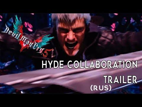 Devil May Cry 5 HYDE Trailer (Рус Субтитры) + Комментарии