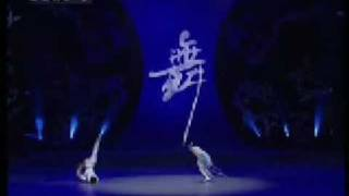 Ballet Hand in Hand performed by Ma Li and Zhai Xiaowei