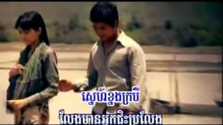 karaoke ខ្លុយស្នេហ៍ខ្នងក្របី ព្រាប សុវត្ថិ Preab sovat best khmer song