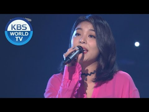 Ailee (에일리) - I Will Go to You Like The First Snow (첫눈처럼 너에게 가겠다) [Sketch Book Top 100 / 2020.04.10]