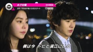 バラ色の恋人たち 第75話