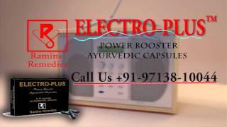 Electro-Plus Power Booster Ayurvedic Capsule
