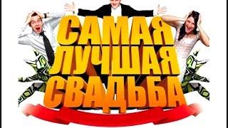 Звезды Эстрады пародия конкурс на юбилей свадьбу 2016