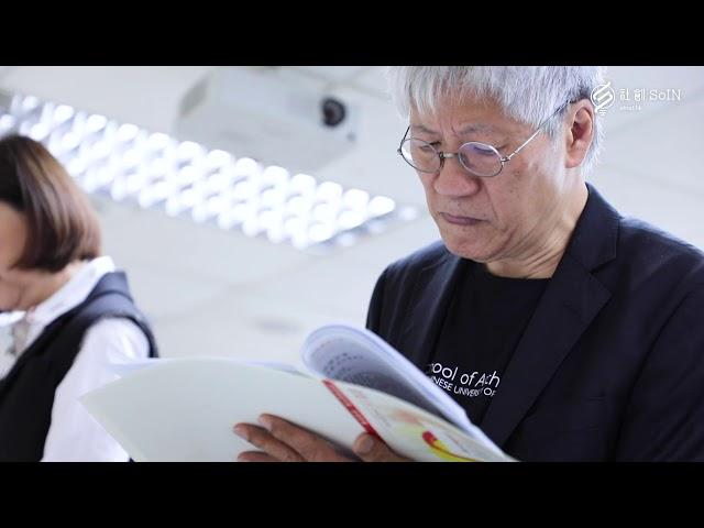 【無障畫創大賽 – 評審的話】馮永基:不需要完美得可怕 二創作品若懂演繹、變奏 亦可充滿「原創性」