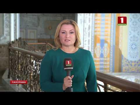 видео: Президент Беларуси встретился с Еврокомиссаром Йоханесом Ханом. Панорама