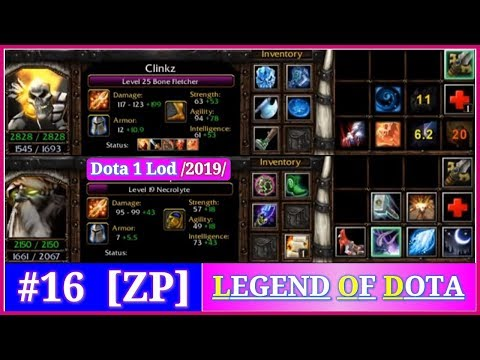видео: #933 дота лод zp dota 1 lod omg rgc build item & skill абилити драфт