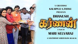 Dhanush 41 Title And Shooting details | Dhanush | Mari Selvaraj | Sana