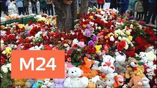 Прохожий собирал игрушки, которые люди приносили к месту трагедии в Кемерове - Москва 24