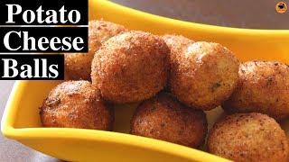 Potato Cheese Balls | Monsoon Recipes | Quick Easy Snack Recipe | Potato Nuggets | Tasty Safar