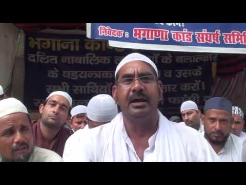 Virendra Singh Bagoria converted to Islam - New Delhi