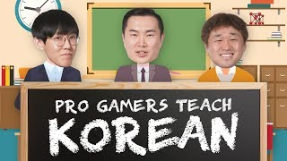 Learn Informal Korean with Pro Gamers – Fighting Game Pros – HyperX Moments
